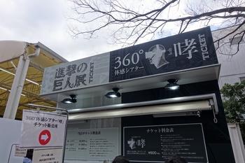 DSC00468 (1280x853).jpg