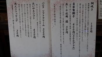 DSC01497 (1280x720).jpg