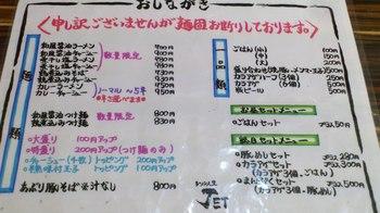 DSC_1609.JPG